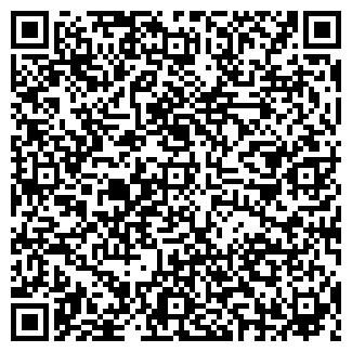 QR-код с контактной информацией организации КОРАКС, ЧП