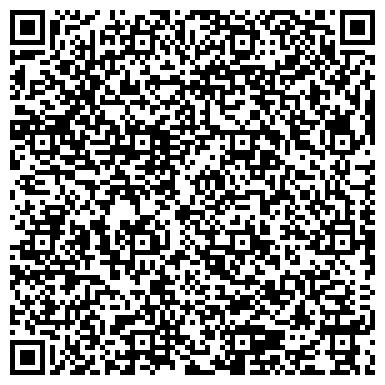 """QR-код с контактной информацией организации ГБУ """"Государственный архив Республики Тыва"""""""