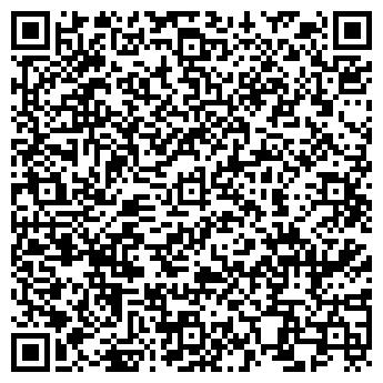 QR-код с контактной информацией организации ЗАКАРПАТТУРИСТ, ЗАО