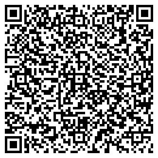 QR-код с контактной информацией организации ГЕЛИОС, ОАО