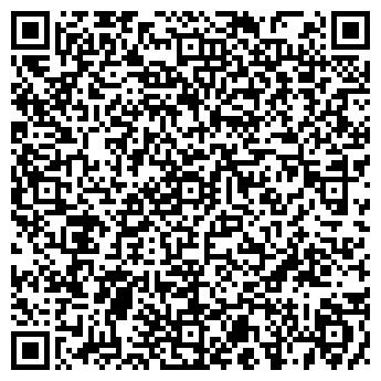 QR-код с контактной информацией организации МАГНУМ-ЛАЙТ, ФИРМА