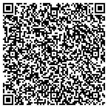 QR-код с контактной информацией организации УЧЕБНО-ПРОИЗВОДСТВЕННОЕ ПРЕДПРИЯТИЕ N2 УТОГ