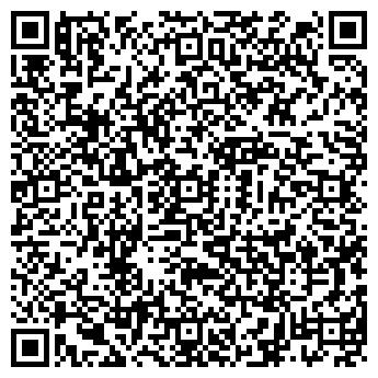 QR-код с контактной информацией организации СЛОВАКИЯ-ТРЕЙД, ООО