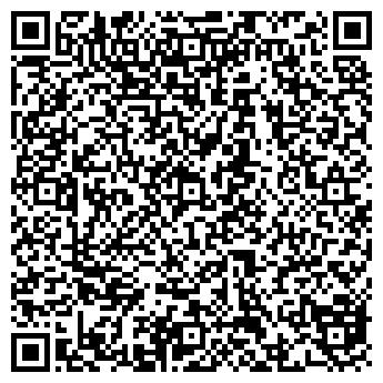 QR-код с контактной информацией организации УНИВЕРСАЛЬНЫЙ РЫНОК, ДЧП