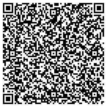 QR-код с контактной информацией организации НЕЕМИЯ, МЕЖРАЙОННОЕ ОБЩЕСТВЕННОЕ ОБЪЕДИНЕНИЕ