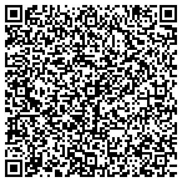 QR-код с контактной информацией организации БЛЮЗ, ТУРИСТИЧЕСКАЯ ФИРМА