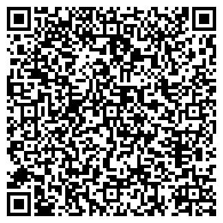 QR-код с контактной информацией организации МГС-ПЛАСТ, ЧП