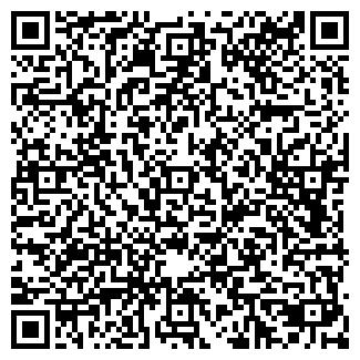 QR-код с контактной информацией организации ПАТЕНТ, ОАО