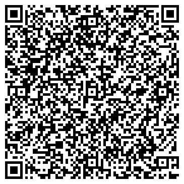 QR-код с контактной информацией организации ПИЛЯВСКОЕ СЕЛЬСКОХОЗЯЙСТВЕННОЕ ООО