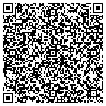 QR-код с контактной информацией организации ТИВРОВСКИЙ РАЙОННЫЙ УЗЕЛ СВЯЗИ