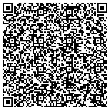 QR-код с контактной информацией организации СЕЛИДОВСКАЯ, ЦЕНТРАЛЬНАЯ ОБОГАТИТЕЛЬНАЯ ФАБРИКА, ЗАО