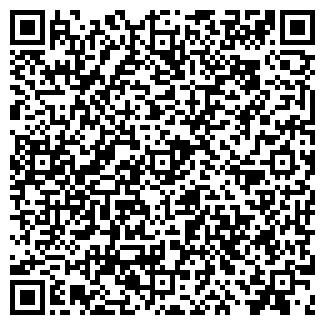 QR-код с контактной информацией организации ТИО, ООО