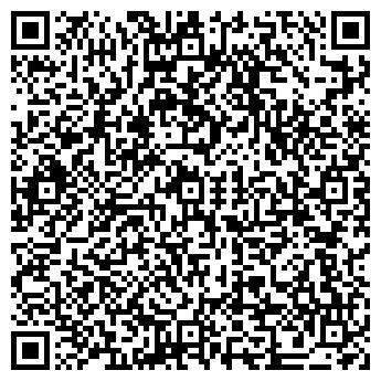 QR-код с контактной информацией организации СТС КОМПАНИ, ЧП
