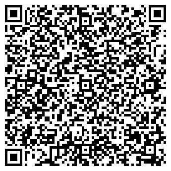 QR-код с контактной информацией организации ЭКОЛАС, МЧП