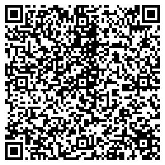 QR-код с контактной информацией организации БОСКО, ЧП