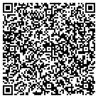 QR-код с контактной информацией организации БЕСТ ВЕЙ КОРП, ООО