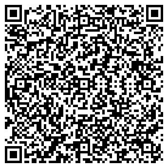 QR-код с контактной информацией организации ПАЛИТРА, ООО