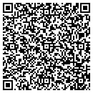 QR-код с контактной информацией организации РИОНА, ЧП