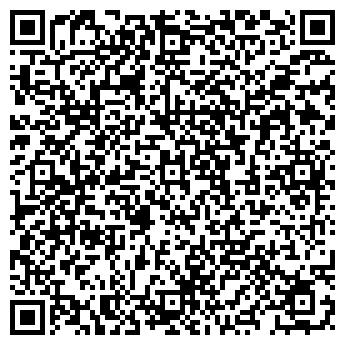 QR-код с контактной информацией организации СТАЙЛИСТРОЙ