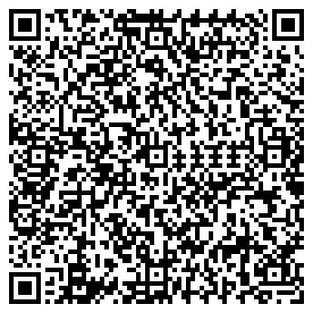 QR-код с контактной информацией организации КАРМА, СП, ООО