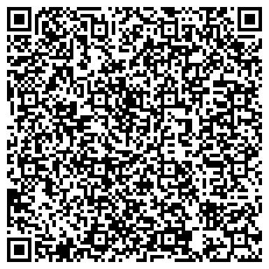 QR-код с контактной информацией организации СЕВЕРОДОНЕЦКИЙ КОТЕЛЬНО-МЕХАНИЧЕСКИЙ ЗАВОД, ОАО