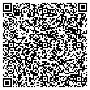QR-код с контактной информацией организации ГРАВИКС, ОАО