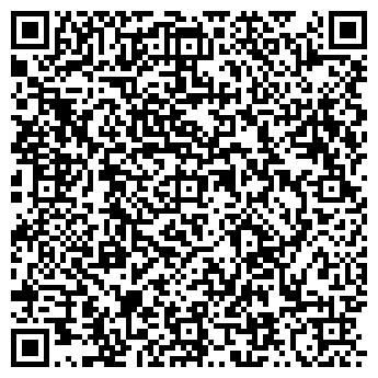 QR-код с контактной информацией организации ДАКОС, МАЛОЕ ЧП