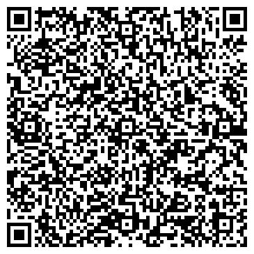 """QR-код с контактной информацией организации """"Интеррыбфлот"""""""