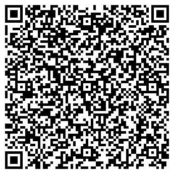 QR-код с контактной информацией организации ОДС-20