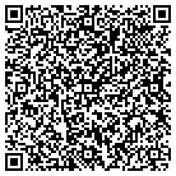 QR-код с контактной информацией организации Тоp-shop
