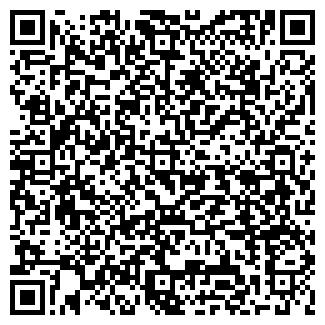 QR-код с контактной информацией организации «SERVICE-CRIMEA»