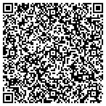 QR-код с контактной информацией организации ОЛИМПИЯ, МЕДИКО-ВОССТАНОВИТЕЛЬНЫЙ ЦЕНТР, КП