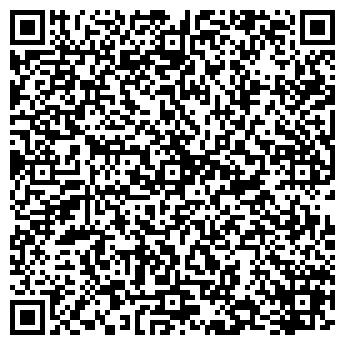 QR-код с контактной информацией организации ООО База Электроники