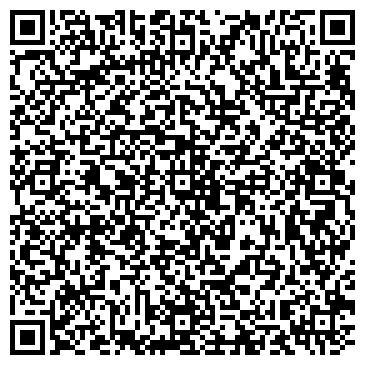 """QR-код с контактной информацией организации """"Диапазон"""""""