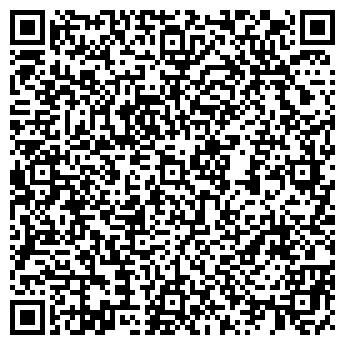 QR-код с контактной информацией организации СЛАВУТА-ПАПИР, ЗАО