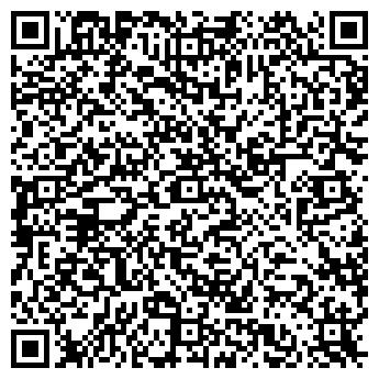 QR-код с контактной информацией организации Адару
