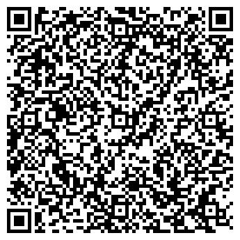 QR-код с контактной информацией организации Катанда