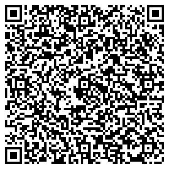 QR-код с контактной информацией организации МЕТАЛЛСЕРВИС, ЧП