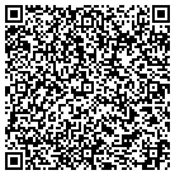 QR-код с контактной информацией организации КРЕПЕНСКОЕ, ООО