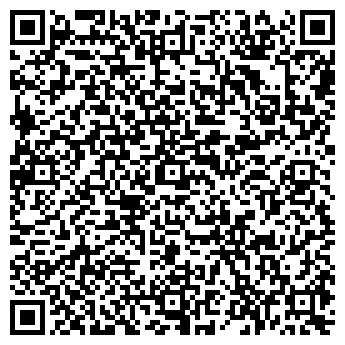QR-код с контактной информацией организации ПРОВАЛЬЕ, ЧП
