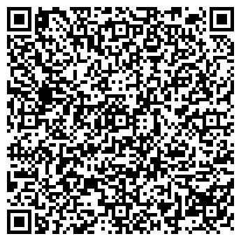 QR-код с контактной информацией организации ПРОМКЕРАМ, КОМПАНИЯ, ООО
