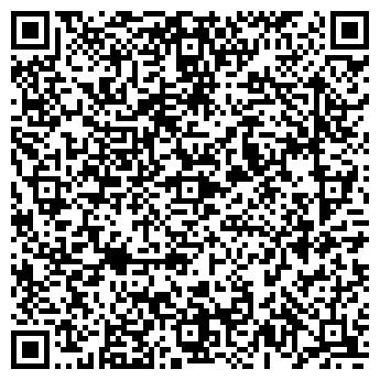 QR-код с контактной информацией организации ООО СВЕРДЛОВСКОЕ, ООО
