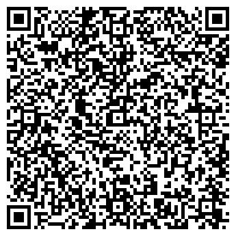 QR-код с контактной информацией организации ЧАРИВНЕ ДИВО, ЗАО