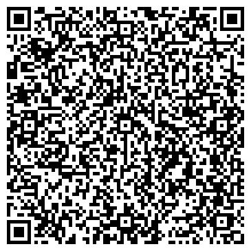 QR-код с контактной информацией организации ИНТЕРСПЛАВ, УКРАИНСКО-ИСПАНСКОЕ СП