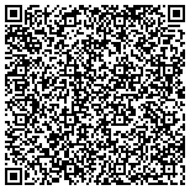 QR-код с контактной информацией организации КОМСОМОЛЬСКИЙ КАМЕННЫЙ КАРЬЕР, ФИРМА, КП