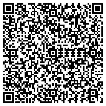 QR-код с контактной информацией организации ДОНРЫБКОМБИНАТ, ОАО