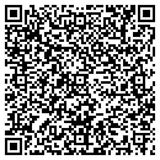 QR-код с контактной информацией организации СЛАВЯНСКОЛИЯ
