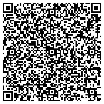 QR-код с контактной информацией организации ИМ.1 ТРАВНЯ, СЕЛЬСКОХОЗЯЙСТВЕННОЕ ЧП