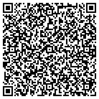 QR-код с контактной информацией организации ОАО ВЫРОВСКИЙ КАРЬЕР, ОАО