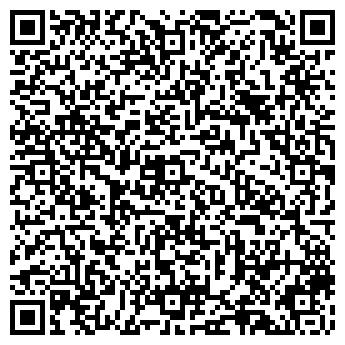QR-код с контактной информацией организации ООО СЛАВТРЕЙД-АГРО